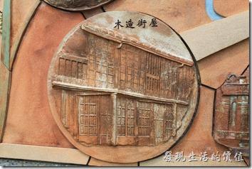 台南-菁寮老街26