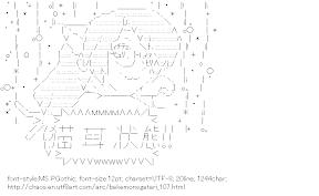 [AA]Hanekawa Tsubasa Cat ears Mode (Bakemonogatari)