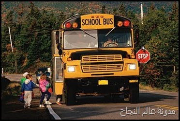انتظار الحافلات في المدن
