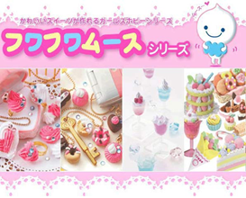 Deluxe Mousse-chan Paper Clay Set