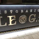 ristorazione LEGA in Tokyo in Tokyo, Tokyo, Japan