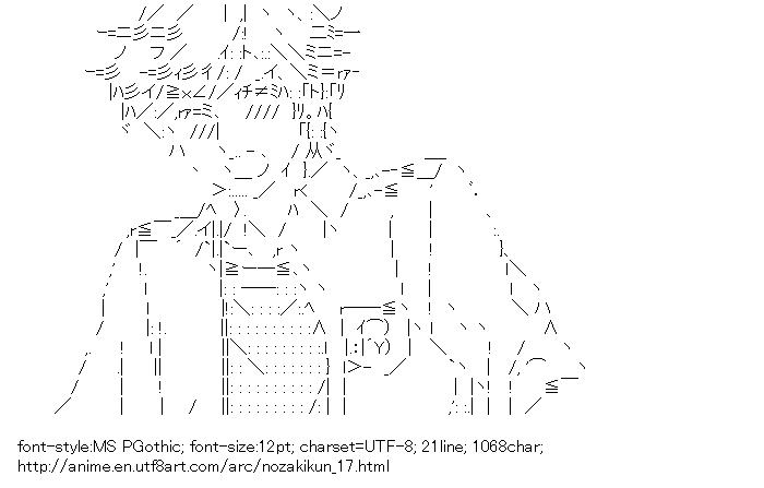 Monthly Girls Nozaki-kun,Mikoshiba Mikoto,Shy