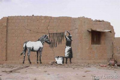Graffiti Art23