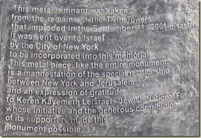 2012-01-26 Jerusalem 9-11 memorial hills 009