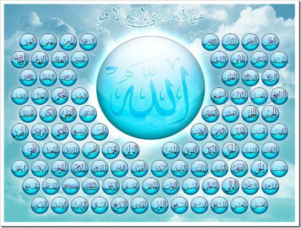 99-Names-ov-ALLAH-allah-32623583-960-720