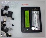 tr S8050