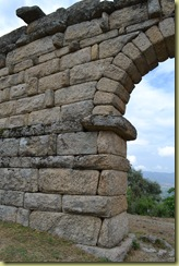 Alinda Aquaduct arch