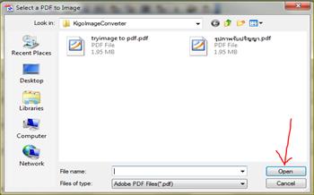 แปลงไฟล์ pdf เป็นไฟล์รูปภาพ