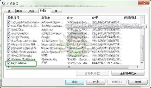 yahoo_error-002