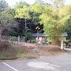 活動相簿 » 2006/11/18-19 台灣藥用植物園區及健行