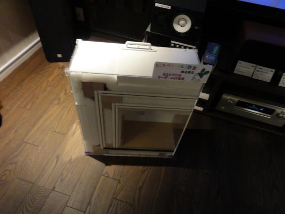 DSC06406.JPG
