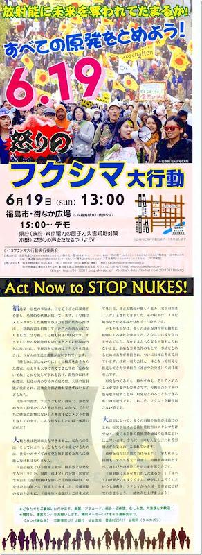 Fukushima20110619