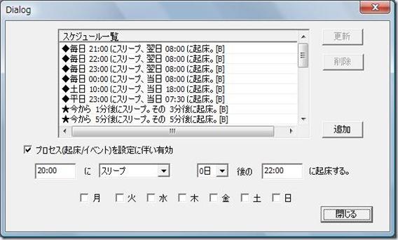 pcsleep105_02