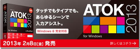 2013-02-08_22h41_56