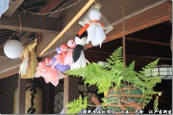 日本江戶古街道11