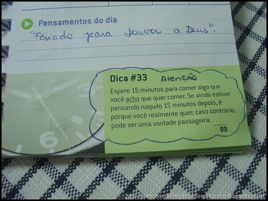 DSC00348