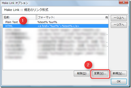2012-07-10_19h22_51