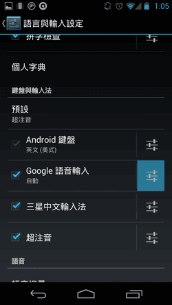 android offline-02
