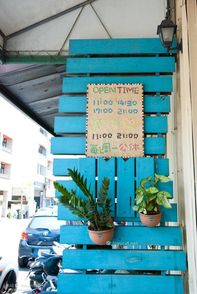 艾隆義式麵食館 貓主題餐廳 義大利麵