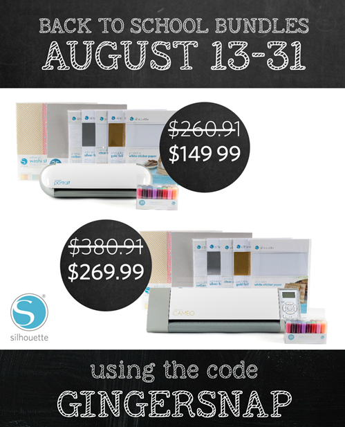 back to school bundles from SilhouetteAmerica.com using the code GINGERSNAP #spon