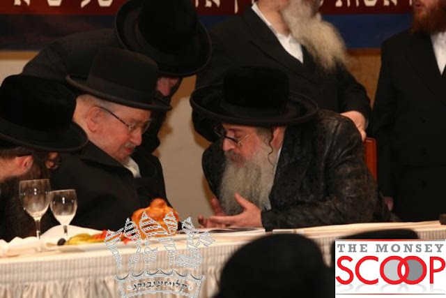 Sanz Klausengberg Annual Dinner In Monsey - 16.JPG