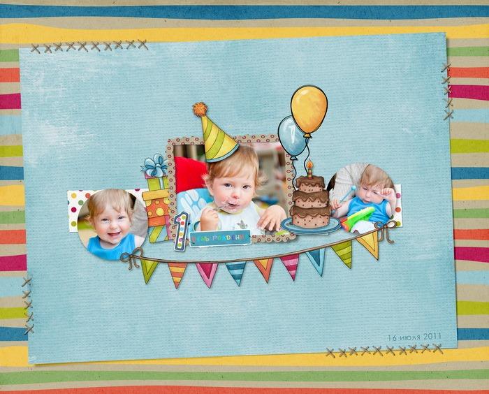 Kaye Winiecki,  Karah Fredricks, Kate Hadfield - Bring on the Cake - collab kwiniecki_bday_www.the-lilypad.com_store_images_D_kwiniecki_bday.jpg