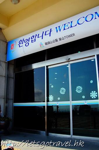 2013Busan1378.jpg