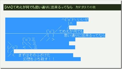2013-03-08_05h26_34