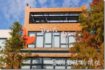 台南新營-華味香鴨肉羹。華味香旗艦店的建築上有鴨子的圖騰。
