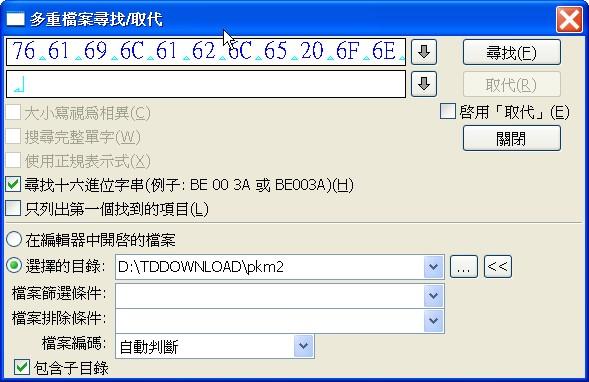 2009-02-09 17-19-25.jpg