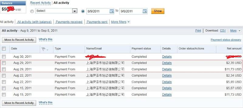Bukti Pembayaran Ipanelonline.com (Pembayaran Ke-5)