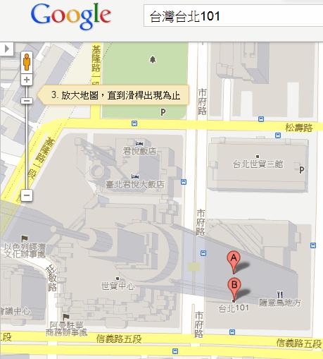 google maps 3D-03
