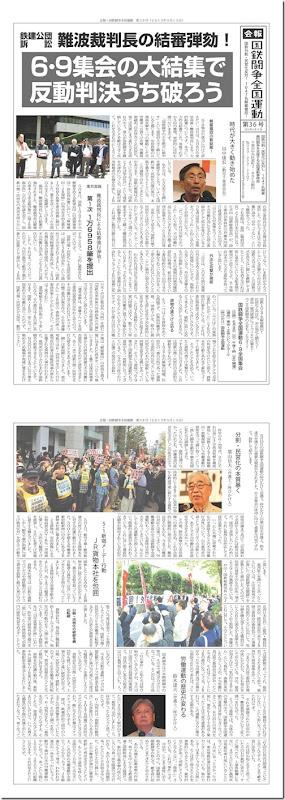 news_36