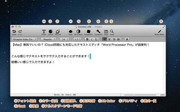 Mac app productivity word processor pro2