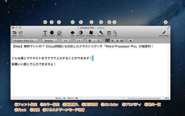 Mac app productivity word processor pro2