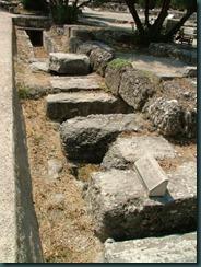 AncientAgora
