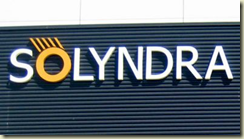 Solyndra-logo11