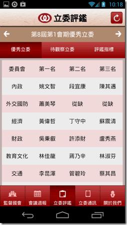國愷online-02