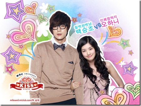 playful-kiss3