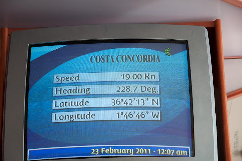 Первый день в круизе на Costa Concordia. Информационный канал в каюте. В узлах.