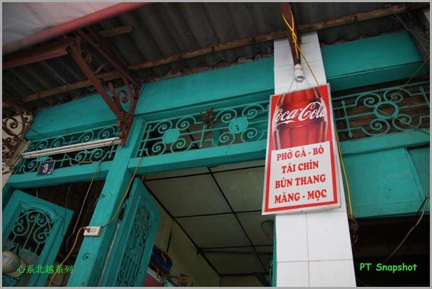 越南菜目录