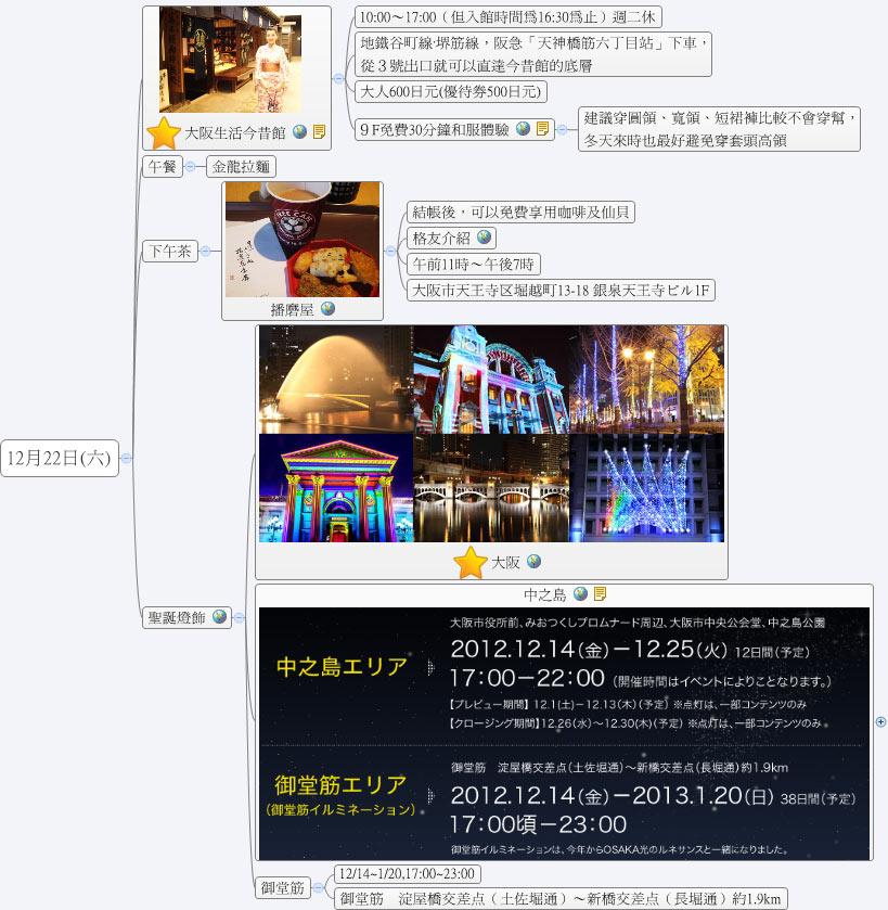20121222_00.jpg