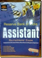 RBI assistant exam books review,RBI assistant exam books,buy rbi assistant exam books,rbi assistant solved papers