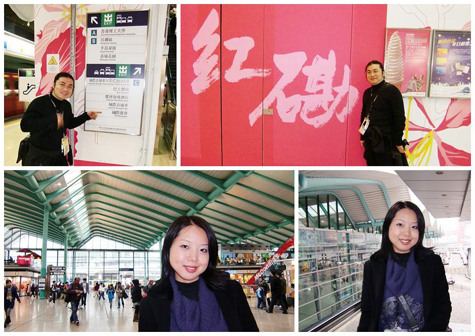 20091229hongkong11.jpg