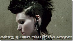 The-Girl-With-The-Dragon-Tattoo-2011-1