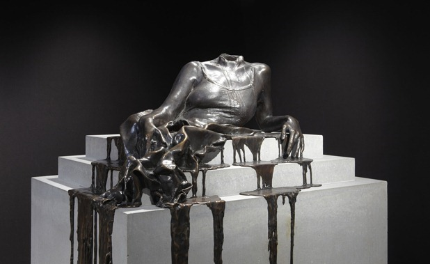 diana al-hadid 1