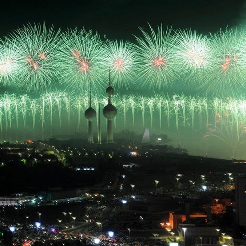 Kuwait's Golden Jubilee Fireworks Enters Guinness World Records