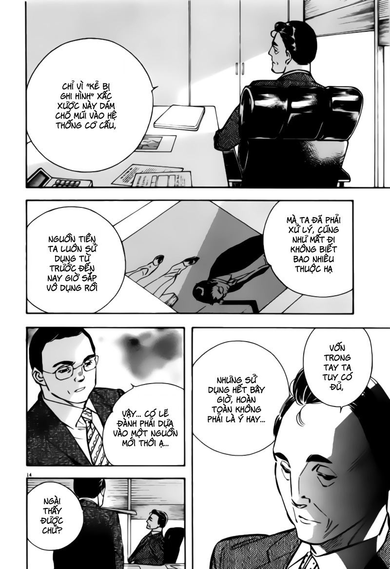 Shin Kurosagi - Con Diệc Đen 2 chap 196 - Trang 14