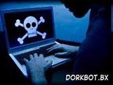 virus dorkBot.Bx