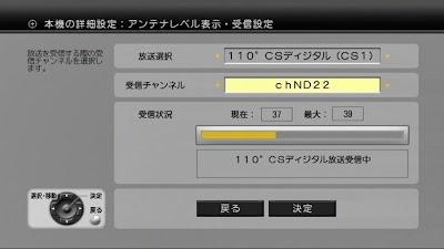 20130211_4.jpg
